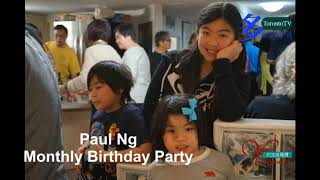 20190104, Paul Ng, Monthly, Birthday Day, Party, 伍子明, 生日月會