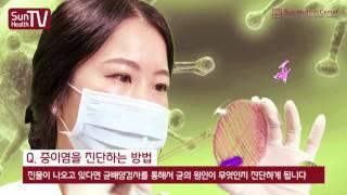 건강백과사전 - 중이염의 치료