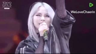 160903 CL at Tokyo Girls Collection - The Baddest Female, Hello Bitches, Lifted, I Am The Best MP3