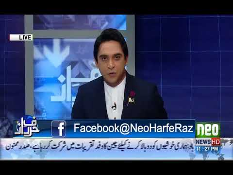 Harf E Raaz with Orya Maqbool Jaan - Neo News