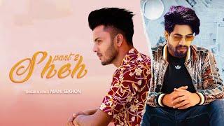 Sheh Part 2 : Mani Sekhon (Female Side) Singga | Latest Punjabi Song 2019 | Judge Records