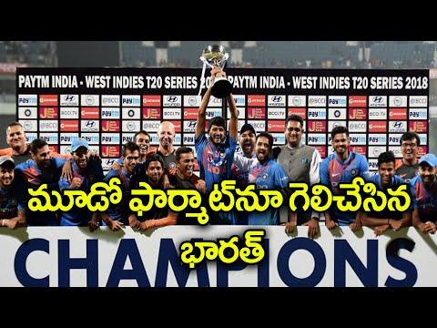 India Vs West Indies 3rd T20I Highlights : India Seal 3-0 Whitewash Vs Windies | Oneindia Telugu