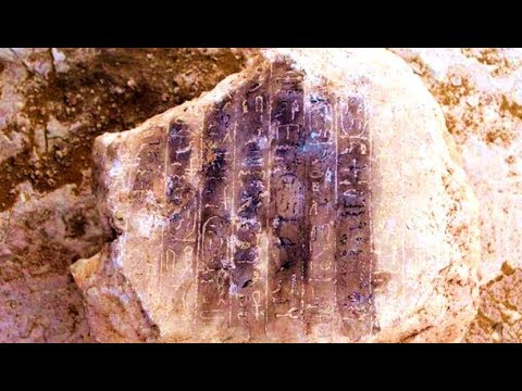 4 Recent Archaeological Egyptian Discoveries That Are Mind Blowing