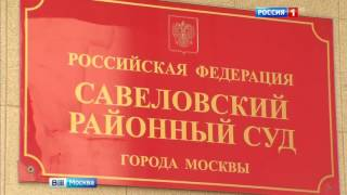 Ирина Сычева, последние новости: изнасилованная в туалете МАДИ студентка