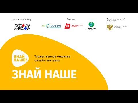 Продаём Кавказ с принимающим туроператором — Международной Академией Горного Туризма!