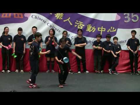 2/25/18 扯鈴 Chinese Yo-Yo