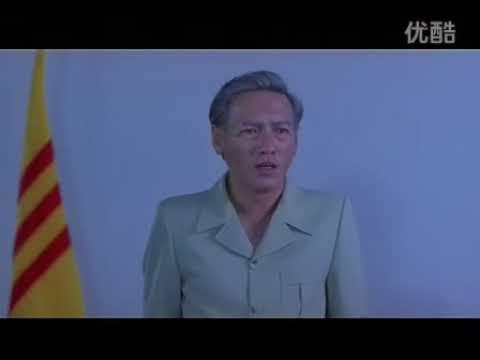 ★〖越南〗(解放战争)影片《西贡战役》;〔河内电影制片厂2006年出品〕