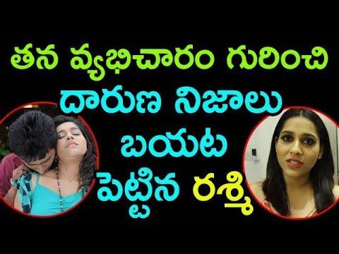 Shocking Rashmi Gave Clarity About Her Prostitution | Rashmi Prostitution