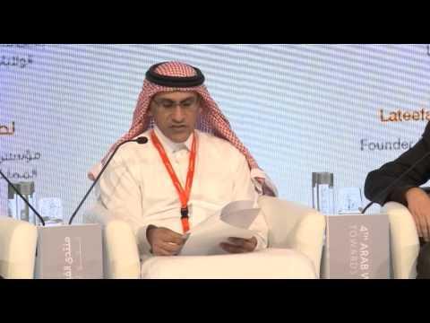Entrepreneurship Panel: 4th Annual Arab Women Leadership Forum