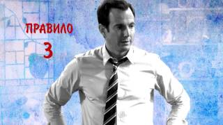 Миллеры в Разводе 2 сезон трейлер