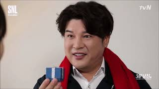 SNL_슈퍼주니어(Super Junior)_三分鐘男友_想結婚的男友_神童(신동,ShinDong)_中字