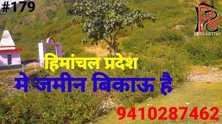 property in Himachal pradesh   jameen bikau hai   sasti jamin   PROPERTY   RS PROPERTY   #179  