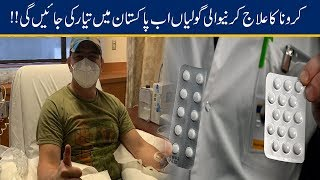 Corona Killer Tablets 'Chloroquine' Making Begins In Pakistan