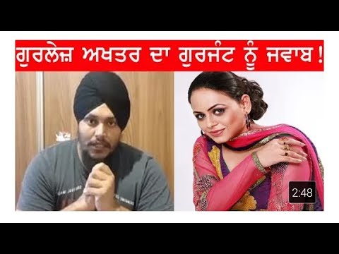 Gurlej Akhtar Reply To Gurjant Singh !! Open Punjabi