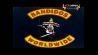 Мотоклуб Bandidos |Документальный фильм|