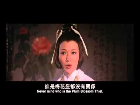 Sentimental Swordsman, The (1977) Shaw Brothers  **Official Trailer** 多情劍客無情劍