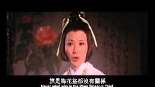 Video Sentimental Swordsman, The (1977) Shaw Brothers  **Official Trailer** 多情劍客無情劍 download MP3, 3GP, MP4, WEBM, AVI, FLV November 2017