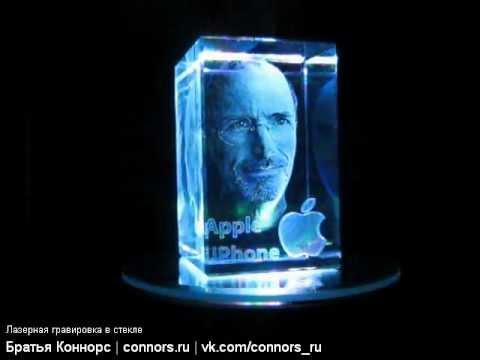 ГАРС - Новосибирск - лазерная резка, гидроабразивная резка