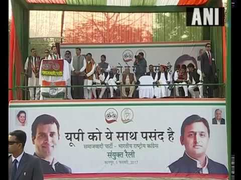 Rahul Gandhi and Akhilesh Yadav Election rally in Kanpur Uttar Pradesh