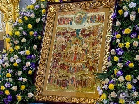 """""""Всех святых, в земле Русской просиявших"""",тропарь, кондак,величание"""
