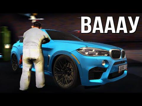 НОВЫЙ ОБЛИК ПУШКИ ГОНКИ И РЕАКЦИЯ АНДРЕЯ НА BMW X6M (RADMIR RP / CRMP)