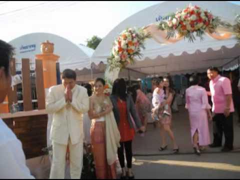 พิธีแต่งงานแบบไทย โดยครูอุไร สพป.พิจิตร เขต ๒