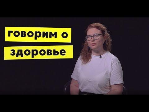 Женский врач Силина о том, как говорить с детьми «про это», какой возраст подходит для первого раза