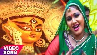 2017 Maiya Ke Jagrata Anu Dubey Devi Geet Bhajan.mp3