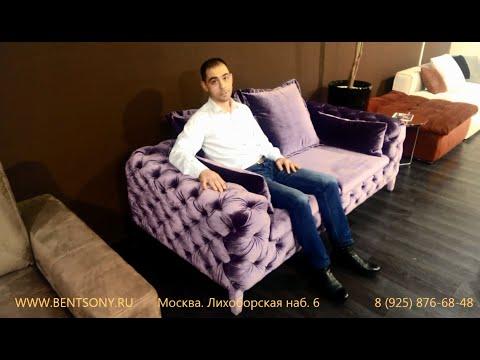 Ткани для обивки мебели в ассортименте в каталоге интернет-магазина. Мебели: где купить обивку для мебели недорого, интернет магазин, москва.