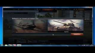Обзор War Thunder. Регистрация, и краткое описание игры.
