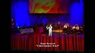Бенефис Алексея Ледяева, часть 1 (2006)