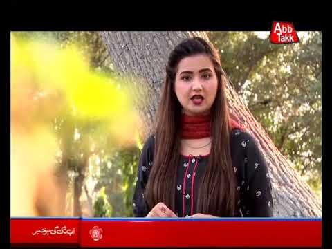 Abb Takk - Khufia - Episode 200 (Dua Restaurant) - 07 February 2018