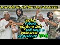 An Old Man Sings Song For Pawan Kalyan | Jana Sena Party | Fata Fut News