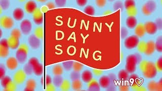 SUNNY DAY Wow! Sun power! 福岡を拠点に活動中 μ'sコピーユニット win9...