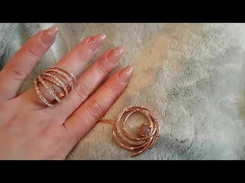 Коктейльное кольцо Симфония и колье Аура агат Орифлейм