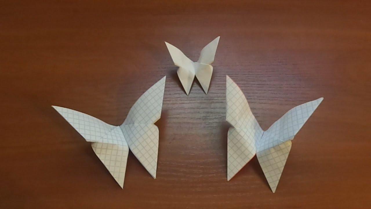Оригами из бумаги бабочка схема для начинающих