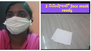 How to make a corona face mask/face mask/soujanya creations &telugu vlogs