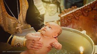 видео Выбираем подарок на крестины