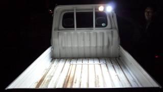 トラックの作業灯をLEDランプ12V15Wに交換!Daihatsu Hijet