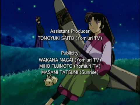 Inuyasha Ending 4 English (HQ)