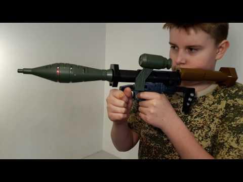 Игрушечный гранатомёт РПГ-7