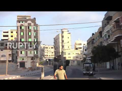 State of Palestine: Gaza cultural centre demolished in Israeli airstrike