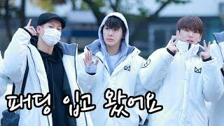 [S영상] '뮤직뱅크 출근길' 몬스타엑스…