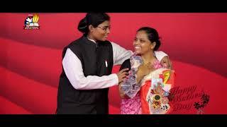 Mothers Day Telugu Christian Skit - Sis.Shaila Paul