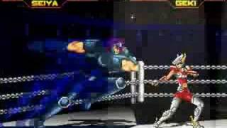 Seiya Vs Geki - 2007 Preview [Galaxian Wars Mugen Tournament]