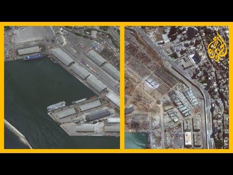 صور التقطت بالأقمار الصناعية تظهر حالة مرفأ بيروت قبل وبعد الانفجار المدمر ????  - نشر قبل 19 ساعة