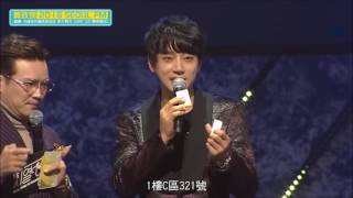 黃致列 황치열 Hwang Chi Yeul 2016 SEOUL FM 精製中字3 Talk2