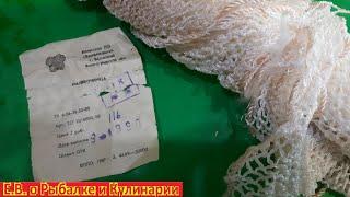 Малявочница для рыбалки из СССР.  Интересная Малявочница из СССР,кто помнит такую?