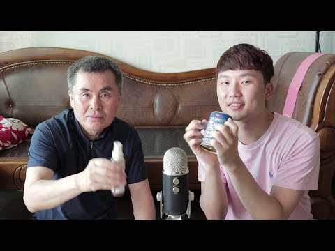 ASMR With Dad👨👦 from YouTube · Duration:  8 minutes 23 seconds