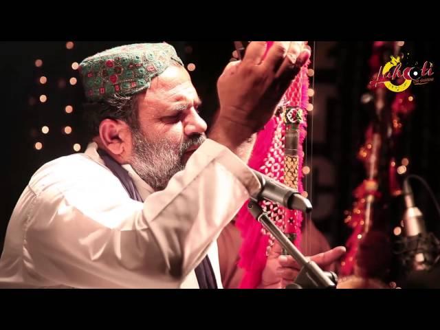 Manjhi Faqeer - Ko Aa Rehman Je Paasay - Lahooti Live Sessions